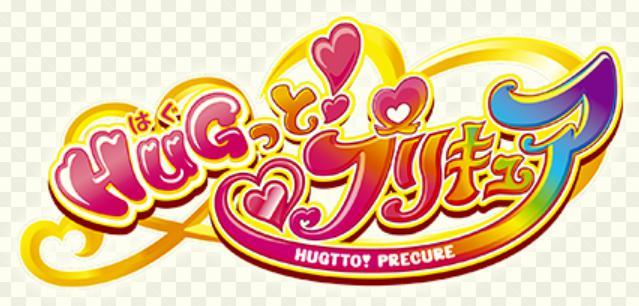 HUGっと!プリキュアの面白い・無料のゲームやアプリを紹介!