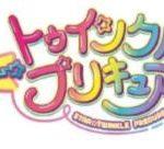 スター☆トゥインクルプリキュアの再放送の放送日や時間はいつ?見逃し配信はある?