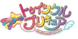 スター☆トゥインクルプリキュアのDVDやBlu-rayのレンタル開始日や発売日はいつ?
