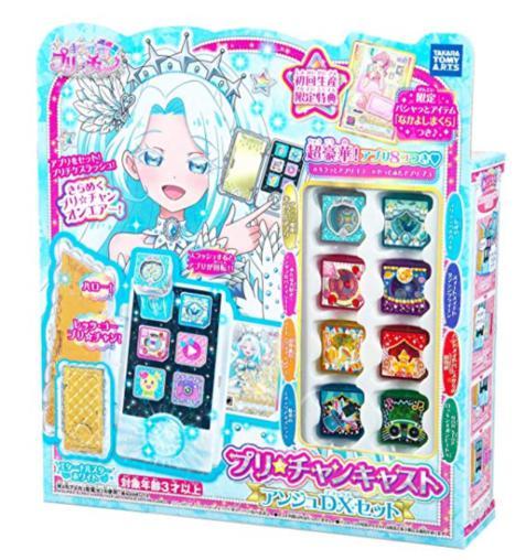 プリ☆チャンキャスト アンジュDXセットの発売日はいつ?価格や限定プリチケに電池や音声まとめ!