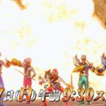 騎士竜戦隊リュウソウジャーのキャラクターや名前に人数を紹介!決め台詞や変身シーンまとめ!