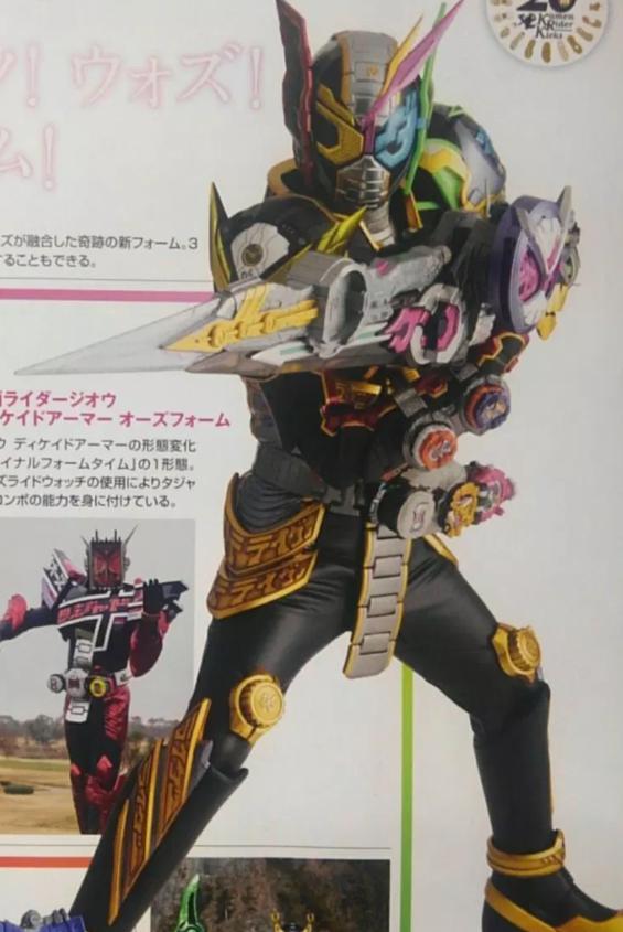 仮面ライダージオウトリニティがかっこいい!変身シーンや能力・強さに必殺技!