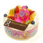誕生日プレゼントにオススメ・人気のスター☆トゥインクルプリキュアのおもちゃの一覧!ケーキやお手紙も!【2019年3月】
