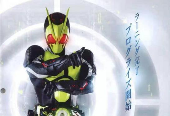 仮面ライダーゼロワンに登場する仮面ライダーの一覧!1号~6号までの全フォーム・サブライダーもまとめ!(ネタバレ注意)