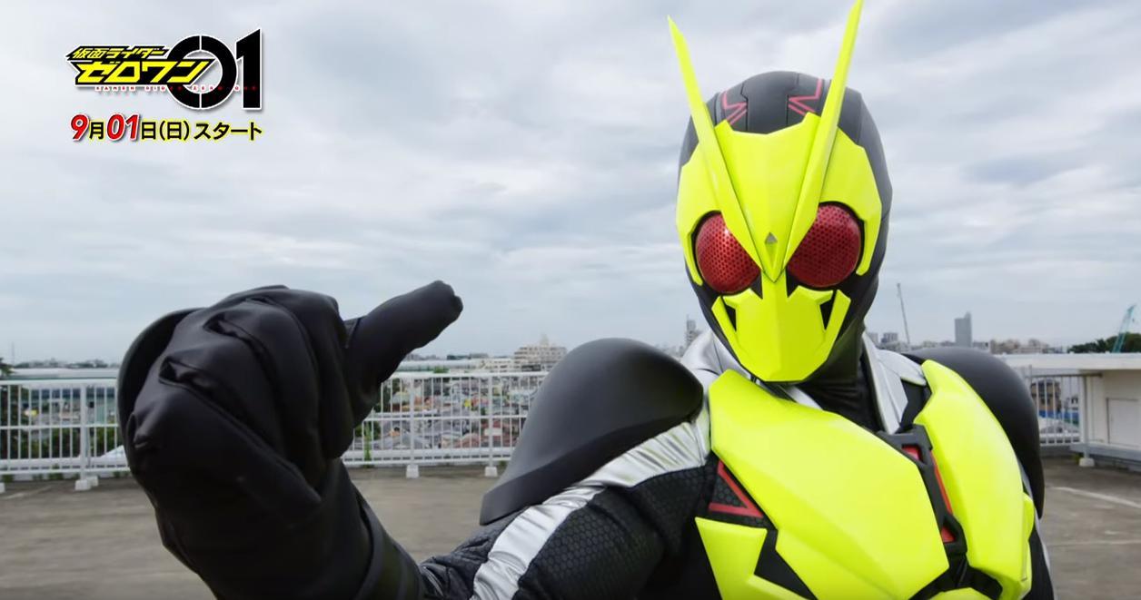 仮面ライダーゼロワンがかっこいい!変身ポーズや名乗り、決め台詞に必殺技を紹介!