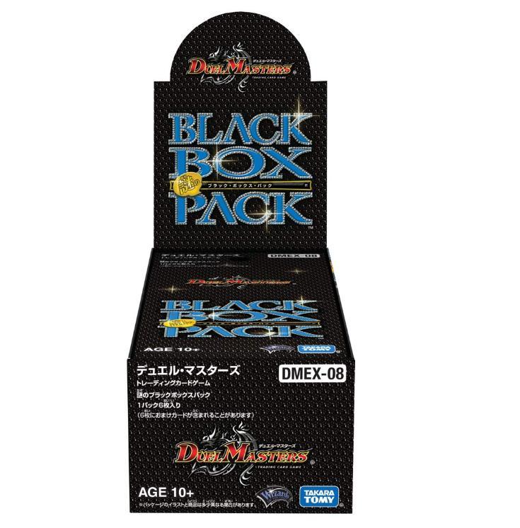【デュエマ】謎のブラックボックスパックの発売日・予約はいつ?内容や当たり・コラボに封入率は?売り切れや再販情報まとめ!